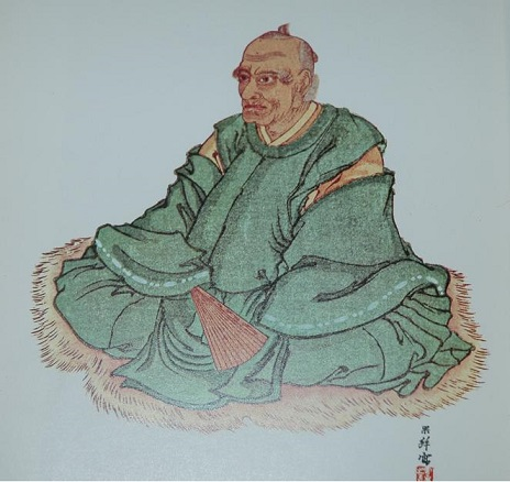薬王堂気まぐれ通信使№694 2013-...